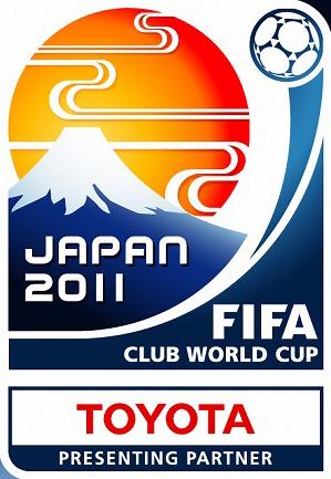 Coupe du monde des clubs programme complet places pour tous - Programme coupe du monde des clubs 2014 ...